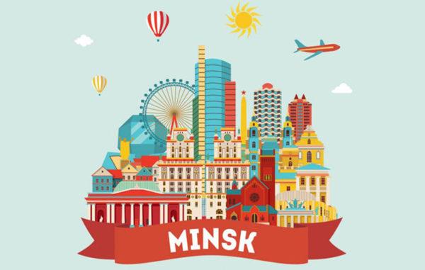 Туристическая страховка в Беларусь